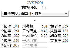 20110822021206.png