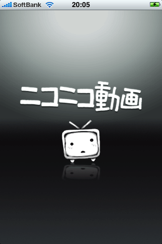 iPhoneニコ動.png
